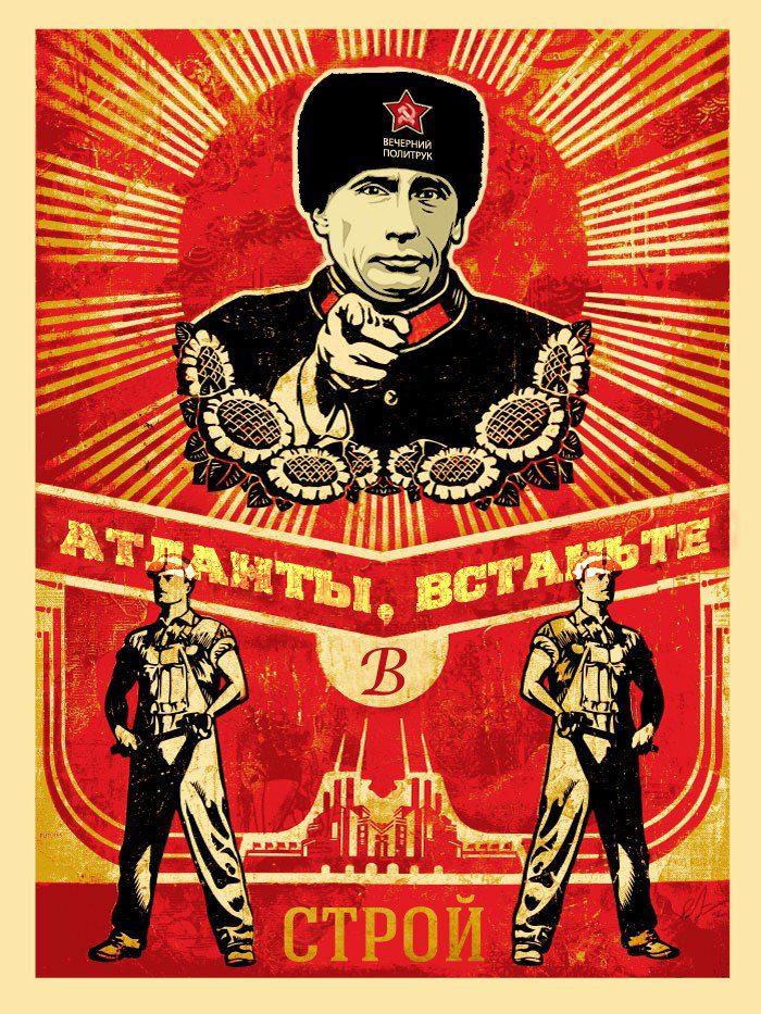 Всеобщая русская мобилизация