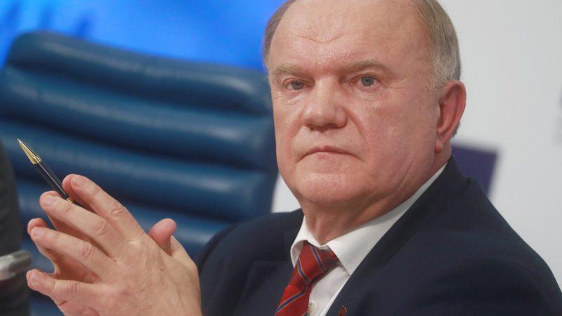 «Народный референдум» курильщика от КПРФ