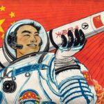 Пропаганду в Китае делают хорошо