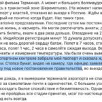 """Конец """"Союзного государства России и Белоруссии"""""""