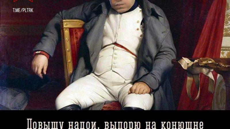 Убийца продовольственной безопасности РФ