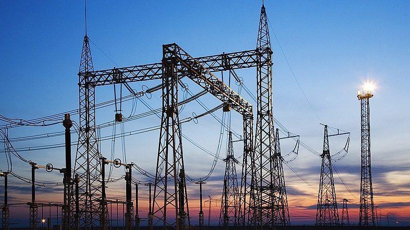 федеральные энергетические системы