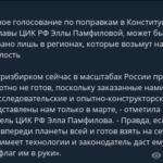 Электронный ГУЛАГ им. Венедиктова