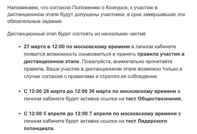 Лидеры России (П) Репортаж №0