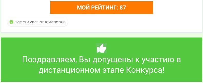 #ЛР.Политика. Репортаж №1.