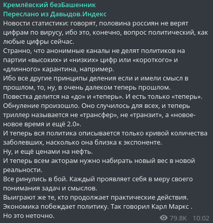 Эпидемию в России решили спрятать