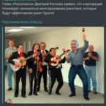 """""""От Волгодонска до Covid'а""""  """"Золотой Век"""" Путина?"""