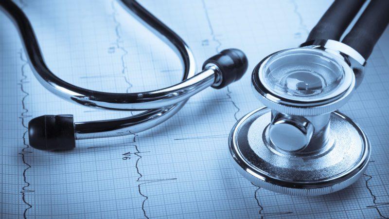 Раздел для обращений медиков на Госуслугах