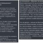 Евтушенков назначен на раздербан?