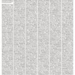 NYT с мемореальной полосой