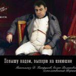 Принц Дима Патрушев и дефицит