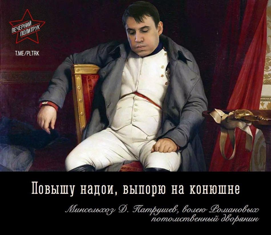 граф-песдюк-патрушев
