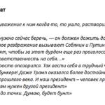 """#Тезисы исследования """"Группы Белановского"""" - 2020"""