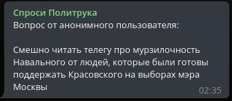 Навальный однозначно мурзилка