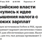 """2 миллиона рублей в год – это не """"богатые"""""""