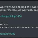 """Повторный расчет За/Против с учётом """"молчунов"""""""