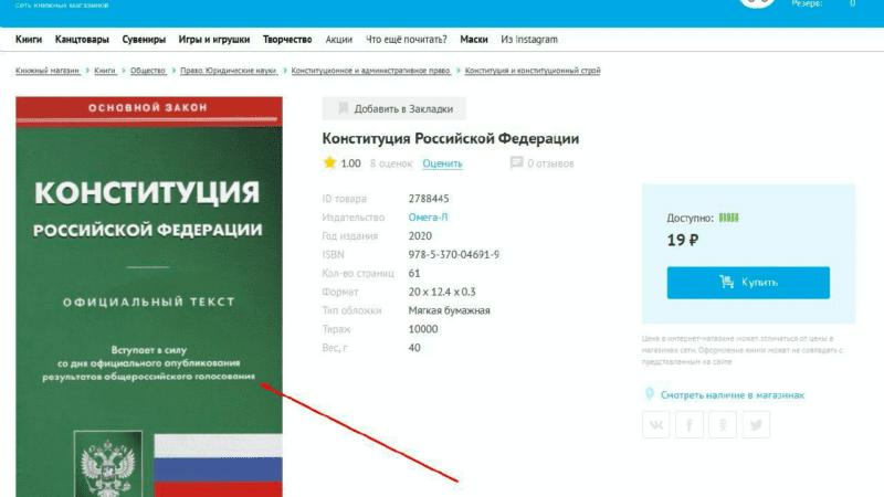 Спрашивают о Навальном по следам ролика