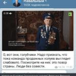 Как Соловьёв довёл ветерана до приступа