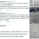 Письмо прадеда-фронтовика и пропаганда Шойгу