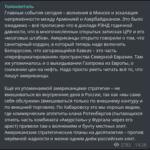 Дегтярёв на Хабаровск — решение половинчатое