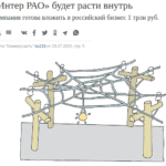Закат российского экспорта электроэнергии