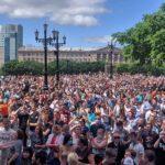 Хабаровский край протестует