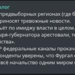 """Бесполезно """"прокачивать привязку к ЛДПР"""""""