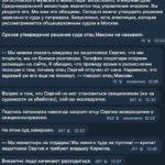 Удивительно же ты живёшь в XXI веке, Екатеринбург