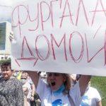 """ЛДПР врёт, что """"не организовывала акций в Хабаровске''"""