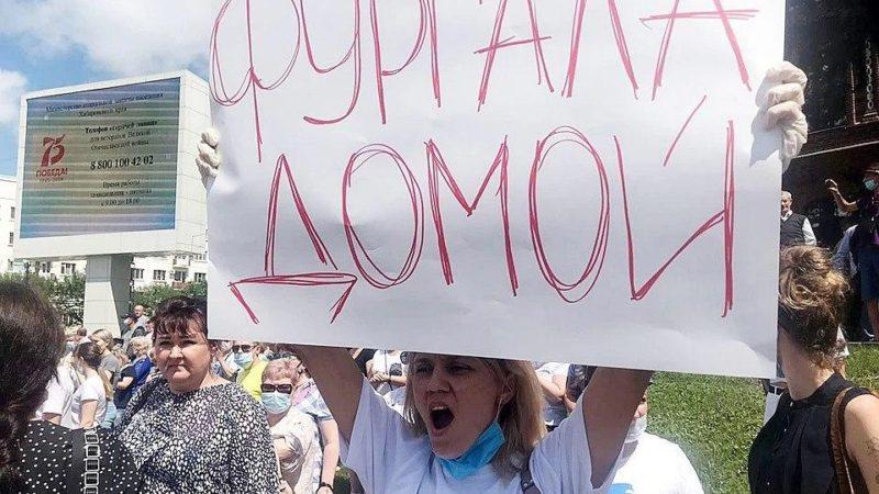 """ЛДПР врёт, что """"не организовывала акций в Хабаровске"""""""