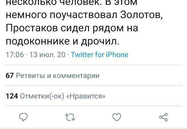 Слушание личных дел SMM-комсомольцев Ходорковского