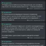 Чем Пригожин отравил Навального?