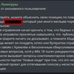 Спрашивают таки опять про Навального