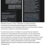 Вконтакте запустил техноцензуру. Все в Телеграм!