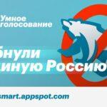 Ответить на отравление Навального общество  обязано