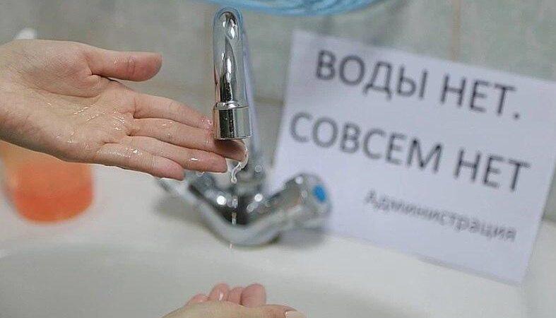 Меньше мыться, меньше пить