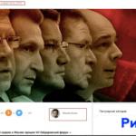 Как Михаил Делягин у Политрука воровал