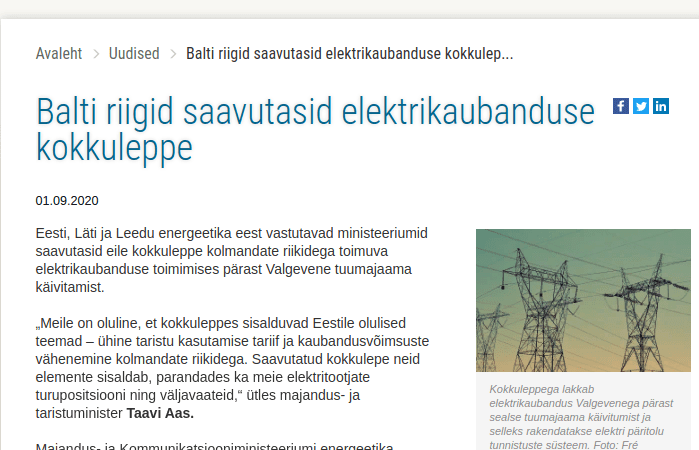 Страны Балтии отказались покупать электроэнергию с БелАЭС