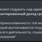 Медведев решил раздать деньги населению?