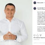 """Феномен """"Новых Людей"""" в Томске"""