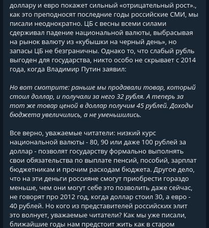Приуныние рубля — процесс закономерный.