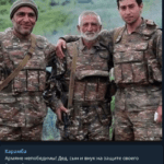 Нагорный Карабах (Арцах) - 2020 + Россия