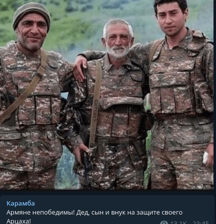 Нагорный Карабах (Арцах) – 2020 + Россия