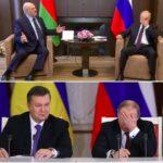 Переговоры Путина и Лукашенко, сентябрь 2020