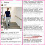 Что сказал новый пост Навального