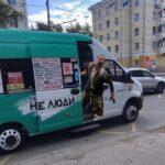"""Партия """"Новые люди"""". Дискуссия в Telegram."""