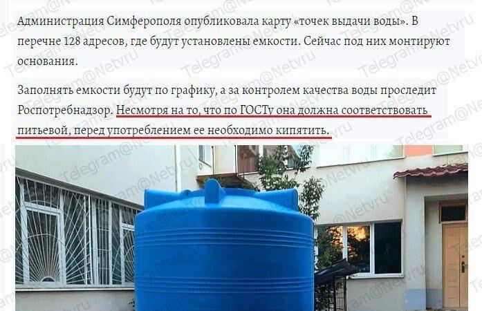 К 15 сентября Крым пересохнет.