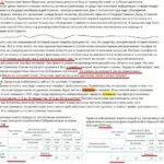 Таблетка для памяти: обсуждение закона об электроэнергетике