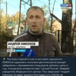 Хабаровск начали разгонять силой