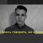 Очень крутой ролик сняли казанские студенты